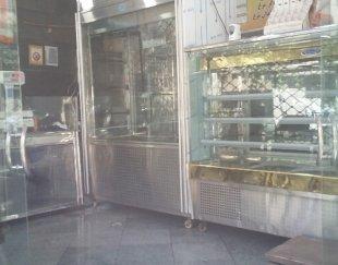 یخچال مرغ فروشی وقصابی