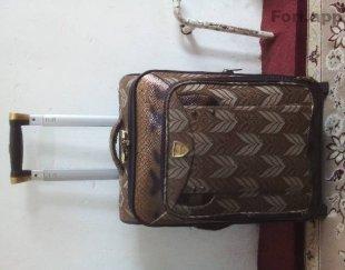 چمدانه مسافرتی سالمو سلامت