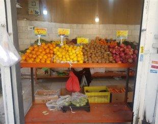 پالت میوه فروشی