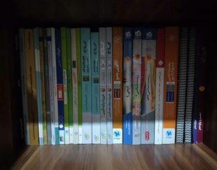 فروش کل کتابهای تست کنکور تجربی