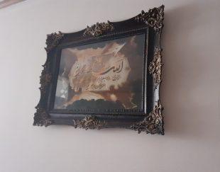 تابلو ون یکاد بسیار زیبا