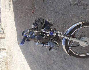 موتور سیکلت دینو