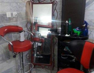 فروش وسایل آرایشگاه