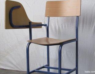 صندلی دانش آموزی و دانشجویی