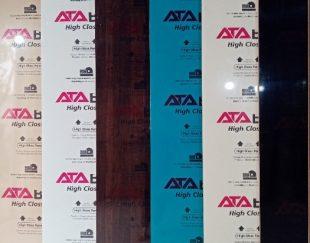 تولیدی هایگلاس ATA