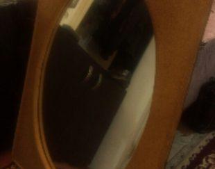 آیینه بزرگ