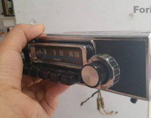 رادیو پخش