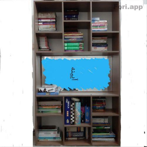 کتابخانه وبوفه