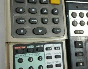 کنترل سیدی پلیرر دنون