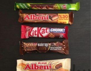 شکلات ترکیه