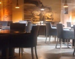 ویتر کافه