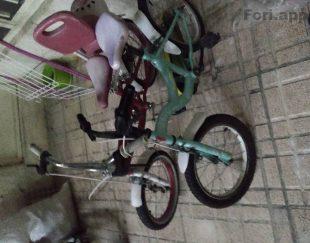 دوچرخ ۱۶