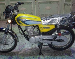 موتور ۱۲۵ زموردکویر