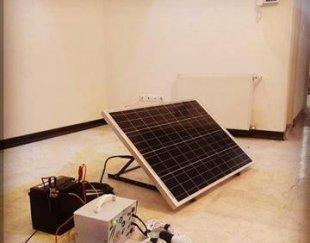 پکیج کامل برق خورشیدی (روشنایی)