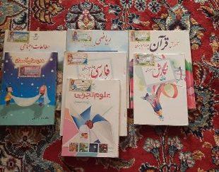 کتاب های چهارم