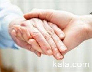 پرستاری، مراقبت و نگهداری از کودک، سالمند و بیمار