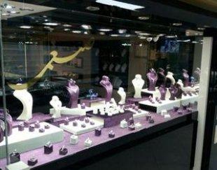 شرایط استثنایی فروش جواهرات