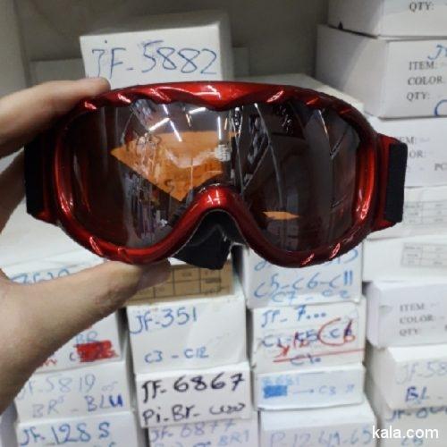 عینک های ضدبخار اسکی