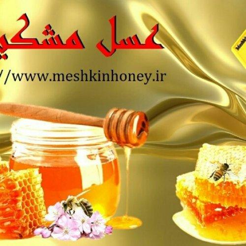 عسل مشکین کیفیت برتر