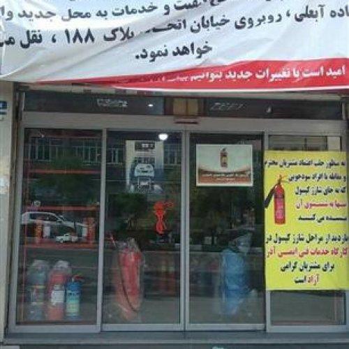 مغازه ۲۰ متر بر خیابان اصلی