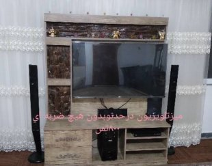 میز تلویزیون در حد نو