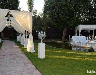 باغ تالار غزال