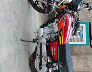 موتور ۲۰۰پشرو مدل ۹۷