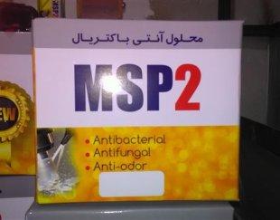 مکمل ضد باکتری آب و صابون
