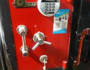 نمایندگی فروش گاوصندوق ،ترازو ،دستگاه ضدعفونی کننده