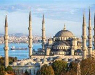 تور استانبول – آژانس هواپیمایی ماداکتورگشت