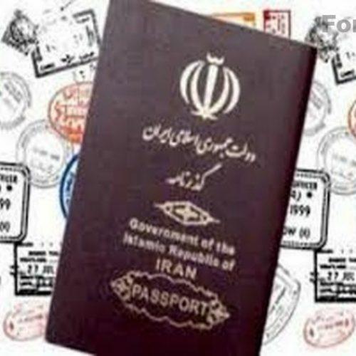ویزای عراق فوری