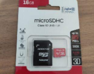 فروش کارت حافظه ۱۶ گیگابایت microsdhc برند KINGSTAR