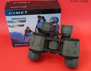 دوربین شکاری ۲۰ در ۶۰ germani