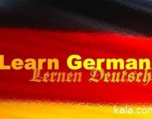 تدریس خصوصی و نیمه خصوصی زبان آلمانی