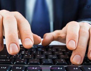 استخدام مترجم شرکتی و آنلاین
