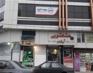 بیمه البرز نمایندگی پیرنیا کد ۶۵۸۰ (شهر زیبا -غرب تهران)