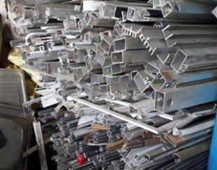خرید وفروش ضایعات آهن چدن مس آبومنیوم وبرنج….