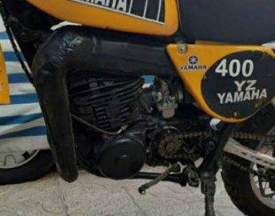 یاماها کراس ۴۰۰