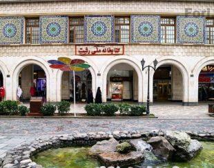 فروش سرقفل مغازه در میدان شهرداری رشت