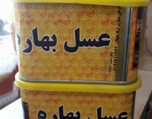 عسل طبیعی