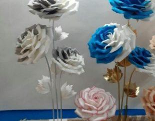 گل فوم