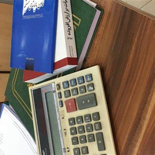 ارائه خدمات مالی و مالیاتی همت محاسبان تراز