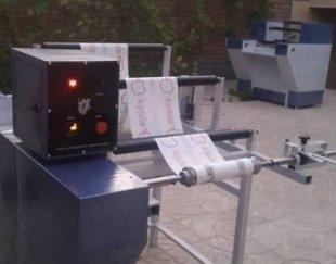 دستگاه رول به رول پرفراژدار سفره یکبار مصرف و نایلون فریزر