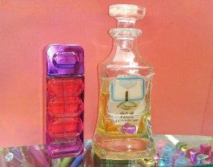 فروش کلی و جزئی عطر