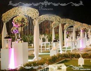 باغ تالار عروسی پرنسس