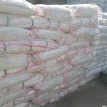 تولید کننده انواع کیسه گونی های پلاستیکی به قیمت عمده