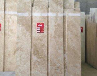 سنگ نما کف ساختمانی ( تراورتن مرمریت گرانیت)