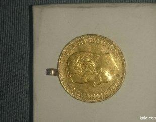 سکه طلا قدیمی