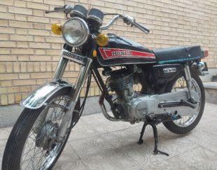 موتور هوندا ژاپنی