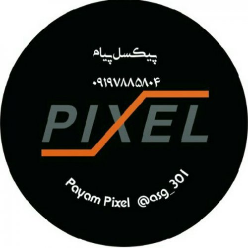 طراحی و چاپ روی انواع پیکسل، بج
